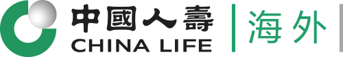 China Life Insurance (Overseas) Company Limited (incorporated in the People's Republic of China with limited liability)